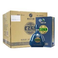 53°贵州茅台集团习酒公司吉天下酒匠心(蓝)酱香型白酒500ml*6整箱装
