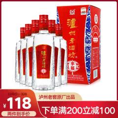 52°泸州老窖老酒坊幸福记忆500ml(6瓶装)