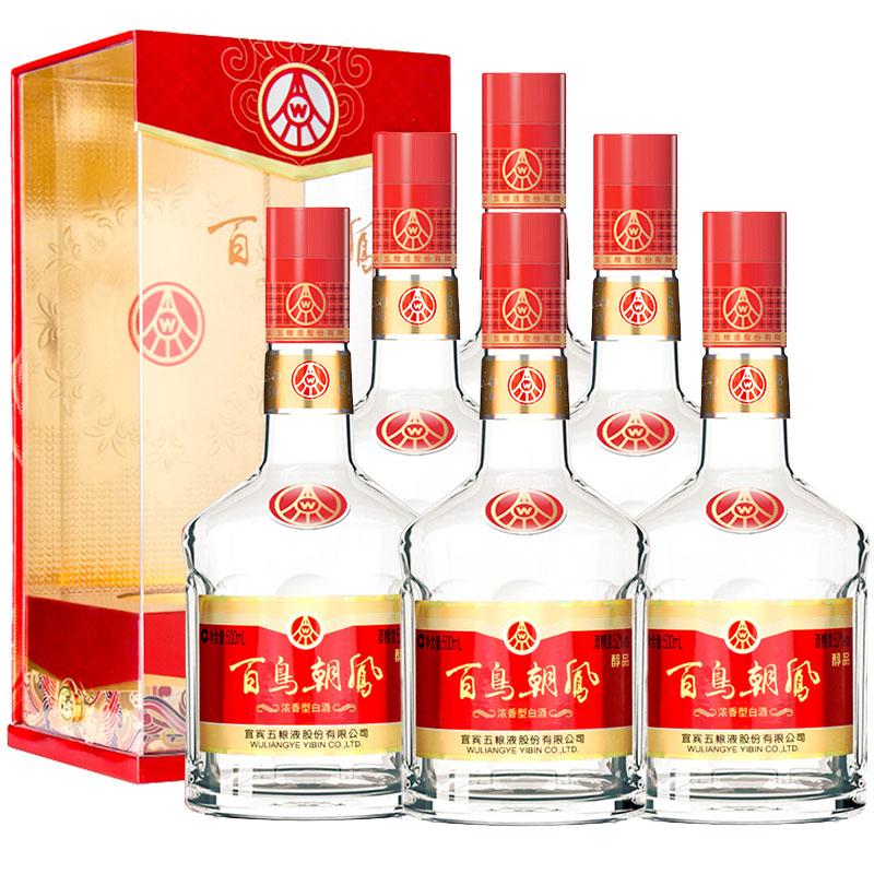 52°五粮液股份公司 百鸟朝凤醇品 浓香型高度白酒 500ml(6瓶装)