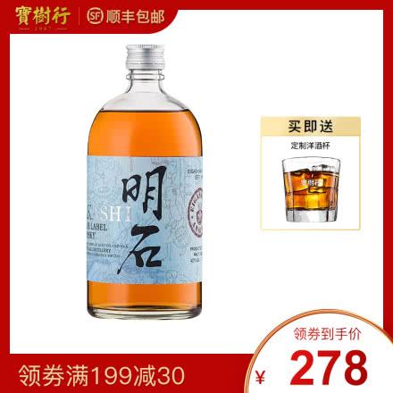 40°明石蓝标日本调配型威士忌700ml