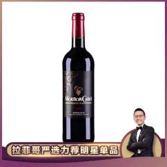 法国红酒罗斯柴尔德木桐嘉棣红葡萄酒750ml(又名:法国木桐嘉隶红葡萄酒750ml)