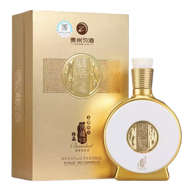 53°习酒窖藏1988珍品 金色 酱香型500mlx1瓶(2019年)