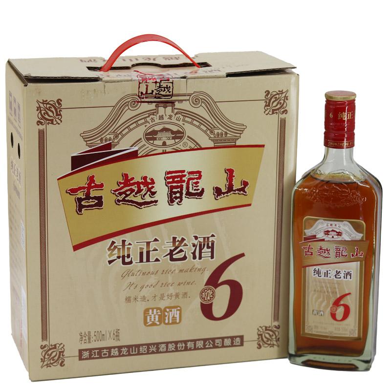 绍兴黄酒10°古越龙山纯正老酒六年陈黄酒500ml*6瓶整箱价半干型
