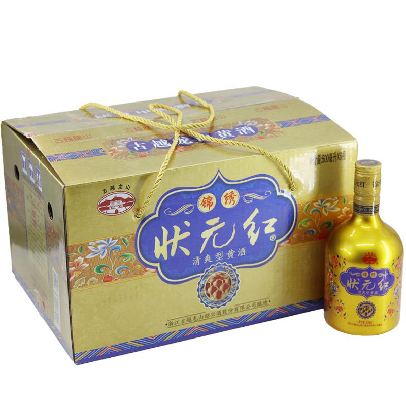 绍兴黄酒14°古越龙山状元红锦绣500mL*6瓶整箱价糯米黄酒清爽型