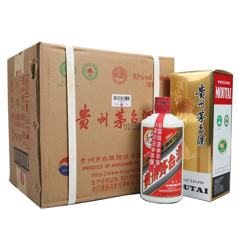 53°茅台飞天500ml*6(2019年)原厂包装整箱