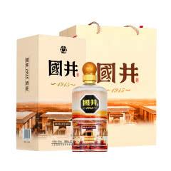 【酒厂直营】52度国井1915酒庄 500ml 礼盒装