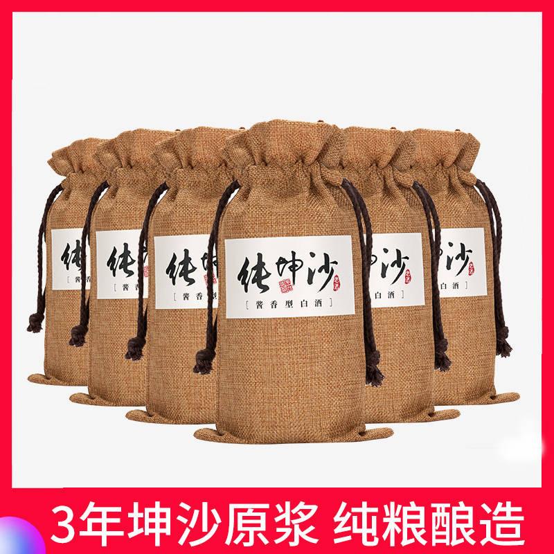 53°纯坤沙贵州茅台镇酱香型白酒纯粮食自酿53度高粱原浆酒500ml*6
