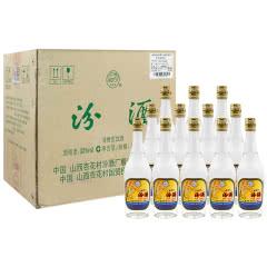 【老酒】53°出口玻璃汾酒清香型白酒500ML*12瓶(2016年)