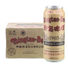 青岛啤酒经典(1903)10度500*18罐啤(复古装)