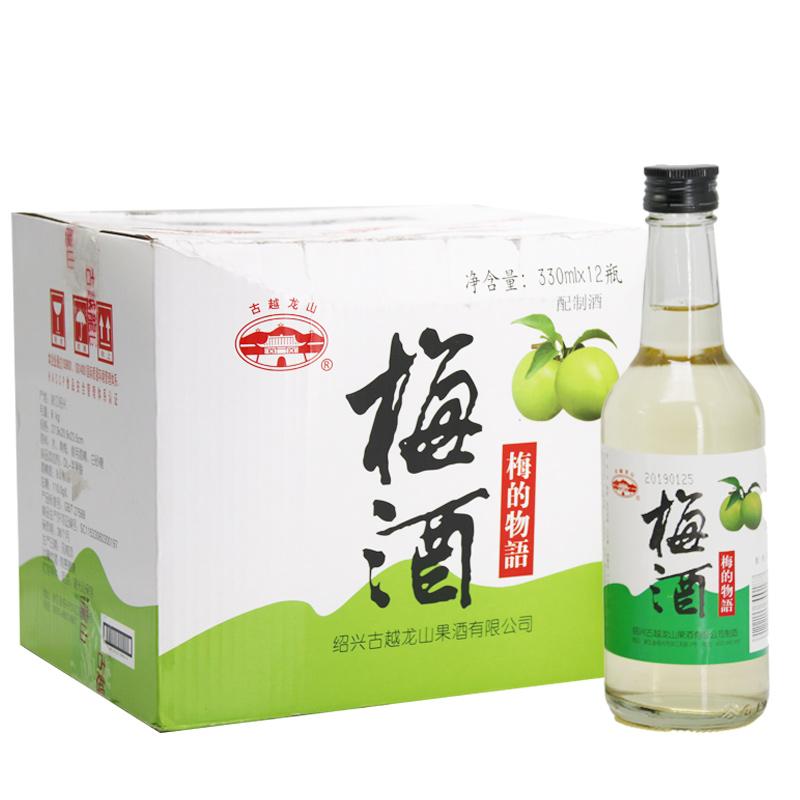 古越龙山10°梅酒果酒低度配制酒330ml*12瓶