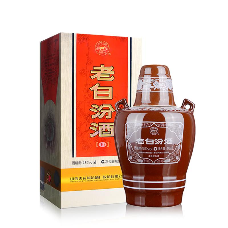 45度 山西汾酒杏花村 老白汾酒坛汾清香型国产白酒 475mL