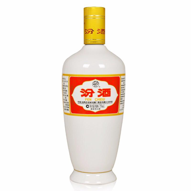 【限量】53°汾酒杏花村白酒大容量版出口汾酒(瓷)750ml