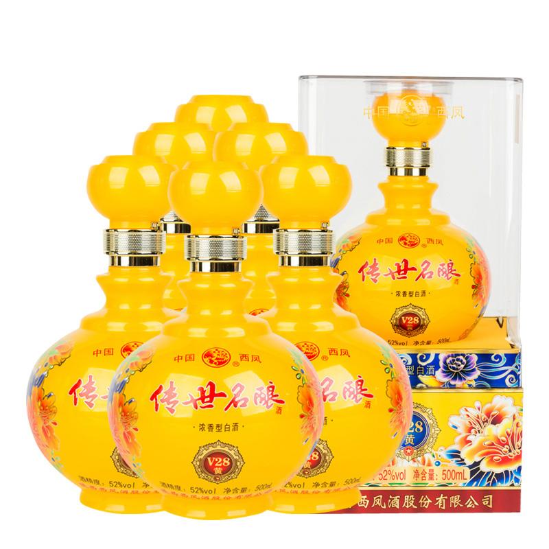 52°西凤传世名酿V28西凤酒浓香型白酒喜酒礼盒送礼整箱500ml(6瓶装)