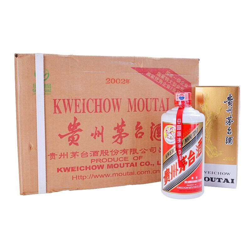【老酒特卖】53°茅台飞天500ml*12(2002年)原厂包装整箱