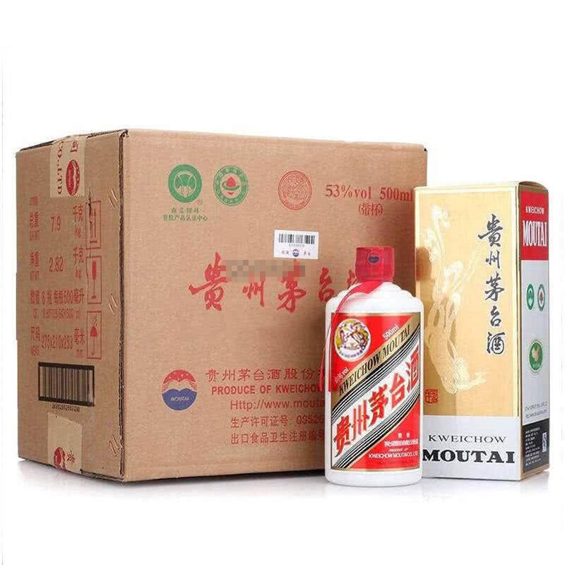 【老酒特卖】53°茅台飞天500ml*6(2008年)原厂包装整箱