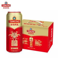 青岛啤酒福禄寿喜系列10度500*12福罐啤