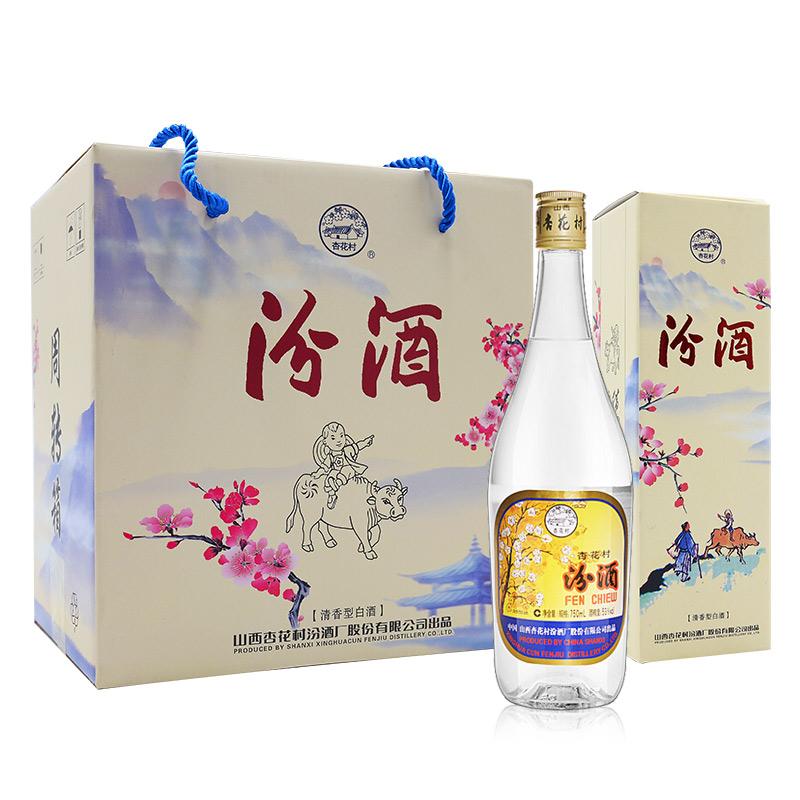 53度汾酒 杏花村白酒出口汾酒(玻)(大容量版)礼盒装 750mL(6瓶装)