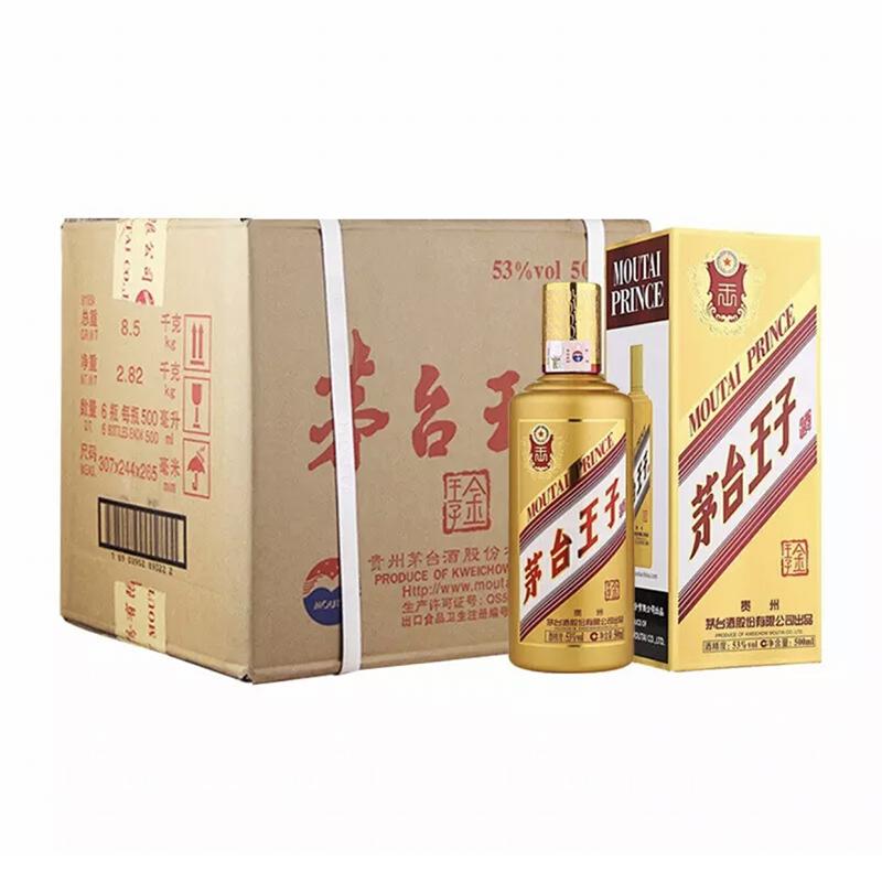 53°茅台王子酒(金王子)酱香型 2017年 500mlx6瓶