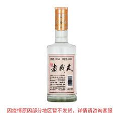 【酒厂直营】75度老战友高度白酒500ml单瓶装