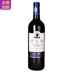 法国原瓶进口宾露干红葡萄酒红酒(蓝钻)750ml*1