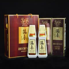 贵州筑春酒酱香型53度复古版白酒53优名酒 双瓶装500ml×2