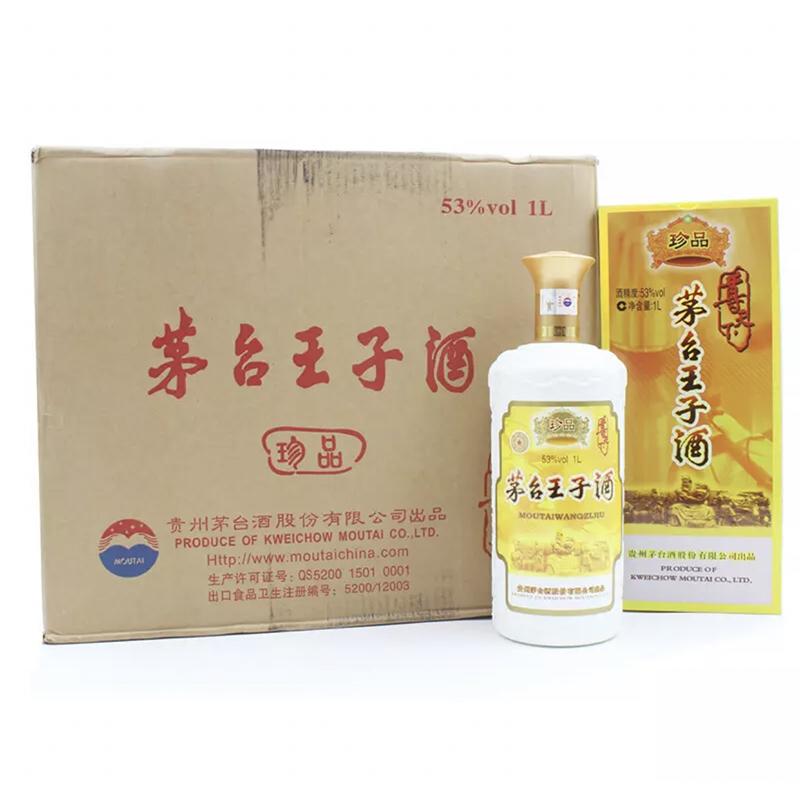 融汇老酒 53º茅台珍品王子酒公斤 酱香型 (2009年)1000mlx6瓶