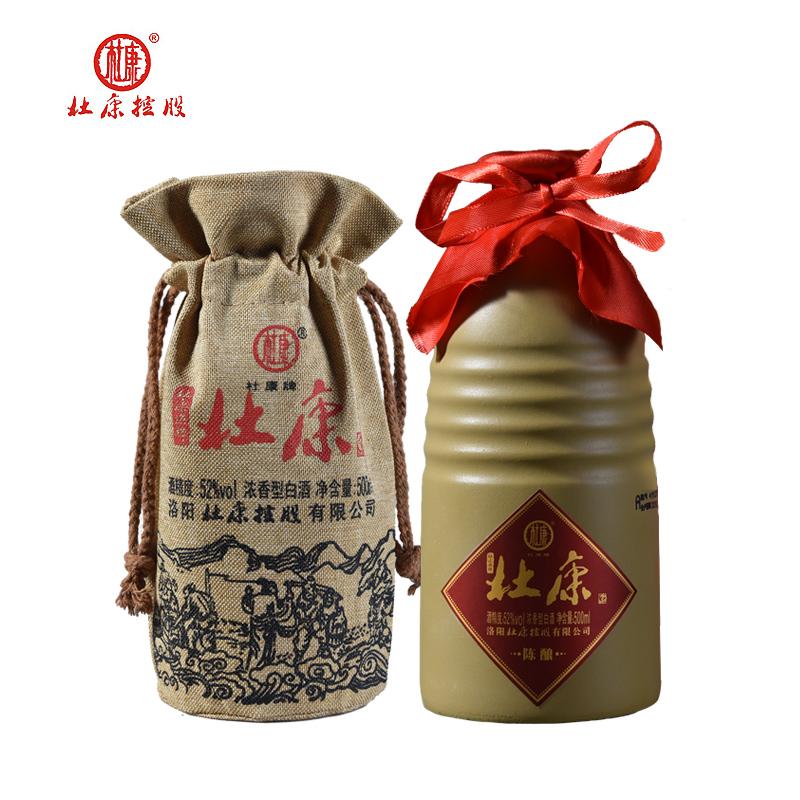 【包邮】52°白酒优级杜康纯粮酒陶瓷瓶陈酿浓香型500ml*1瓶