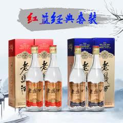 老凤酒 1988蓝标*2+红标*2 浓香型52度纯粮食白酒 500ml*4四瓶红蓝经典装
