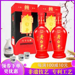67°衡水衡记老白干红金品500ml*2瓶装手提装