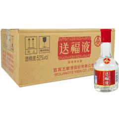52°五粮液公司出品 浓香型小酒 小瓶装白酒 (2015年产)送福液100ml 一箱24瓶