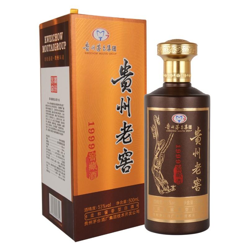53°贵州茅台集团 贵州老窖1999窖藏酒 柔和酱香型白酒升级版 500ml*1 单瓶