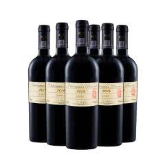 山西怡园酒庄庄主珍藏干红葡萄酒2014年份 国产红酒750ml*6