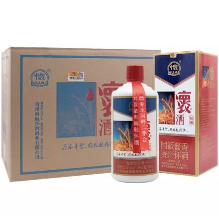 53°贵州怀酒(特酿)酱香型500ml*6瓶装(2018年)