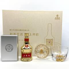 52°五粮液 小酒版 小瓶装浓香型高度白酒 礼盒装50ml*1瓶