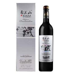 吉林通化 雪兰山 珍藏红冰 银冰葡萄酒 甜型 11度750ml 1瓶