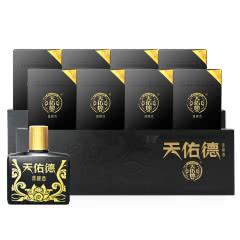 天佑德青稞酒小黑125ml*4×2条 青海旅游纪念小酒白酒礼盒