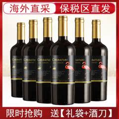 【平铺礼盒装 】智利进口红酒干红葡萄酒智利飞鸟珍藏佳美娜整箱750mlx6