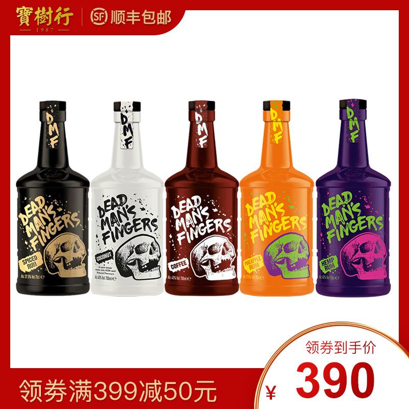 37.5°死侍手指加勒比(原味、咖啡味、椰子味、菠萝味、草本味)朗姆酒700ml*4