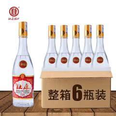 【 包邮】52°白酒整箱杜康老字号玻璃瓶浓香型陈酿高度酒480ml*6瓶