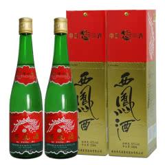 45度西凤酒高勃绿瓶(2012年产)粮食口粮酒500ml*2瓶