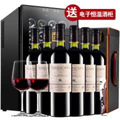 【ASC行货拉菲】拉菲红酒安第斯干红葡萄酒红酒整箱红酒礼盒装 750ml*6