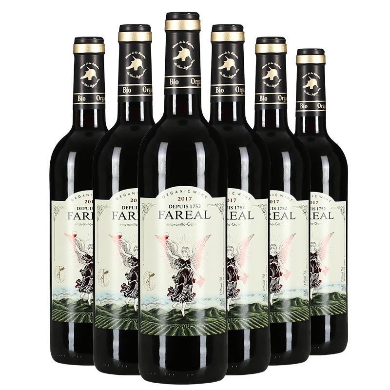 法国进口法莱雅有机干红葡萄酒750ml*6