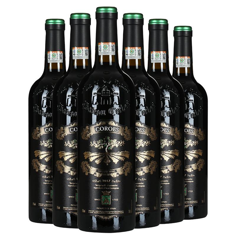 法国进口卡图磨坊有机干红葡萄酒750ml*6