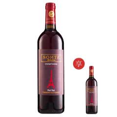 【买一得二】甜型红酒索姆特精选甜红葡萄酒750ml