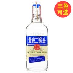 42°永丰二锅头出口小方瓶蓝标绿标红标 北京二锅头口粮酒 清香型纯粮食低度白酒500ml