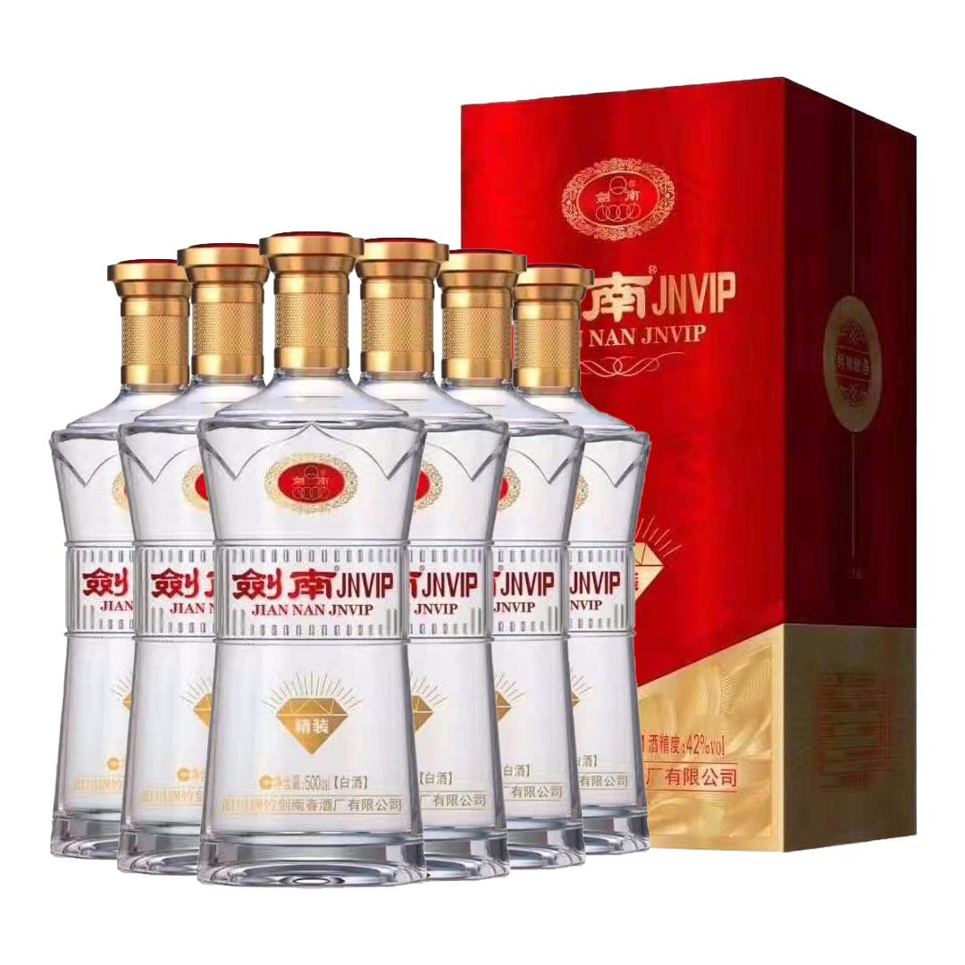 42°剑南JNVIP 精装 浓香型白酒 宴会送礼商务 500ml*6瓶