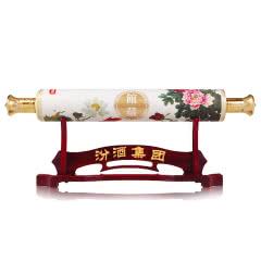 53°杏花村汾酒集团30馆藏白酒475ml(2瓶装)