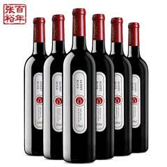 张裕(CHANGYU )红酒 炫黑双花干红葡萄酒 750ml*6 红标整箱