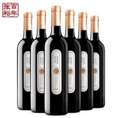 张裕(CHANGYU )红酒 炫黑双花干红葡萄酒 750ml*6 金标整箱装