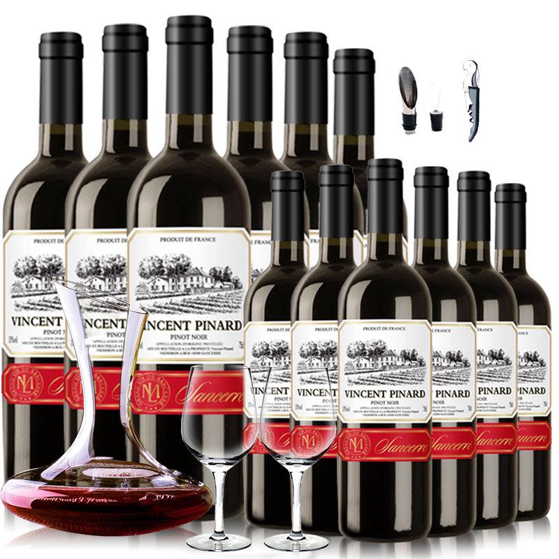 【到手12支】法国原瓶进口红酒AOP级黑皮诺干红葡萄酒整箱750ml*12下单送酒具6件套